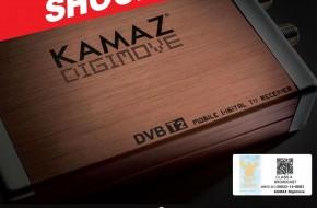 Kamaz Digimove กล่องทีวีดิจิตอล