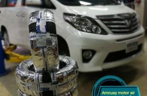 Toyota Alphard เปลี่ยนยางใหม่ ไฉไลกว่าเดิม