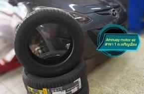 #Mazda2 เปลี่ยนยางของPirelli Cinturato P1 ยางสัญชาติอิตาลี คุณภาพดีคุ้มราคา ขนาด 195/55R15